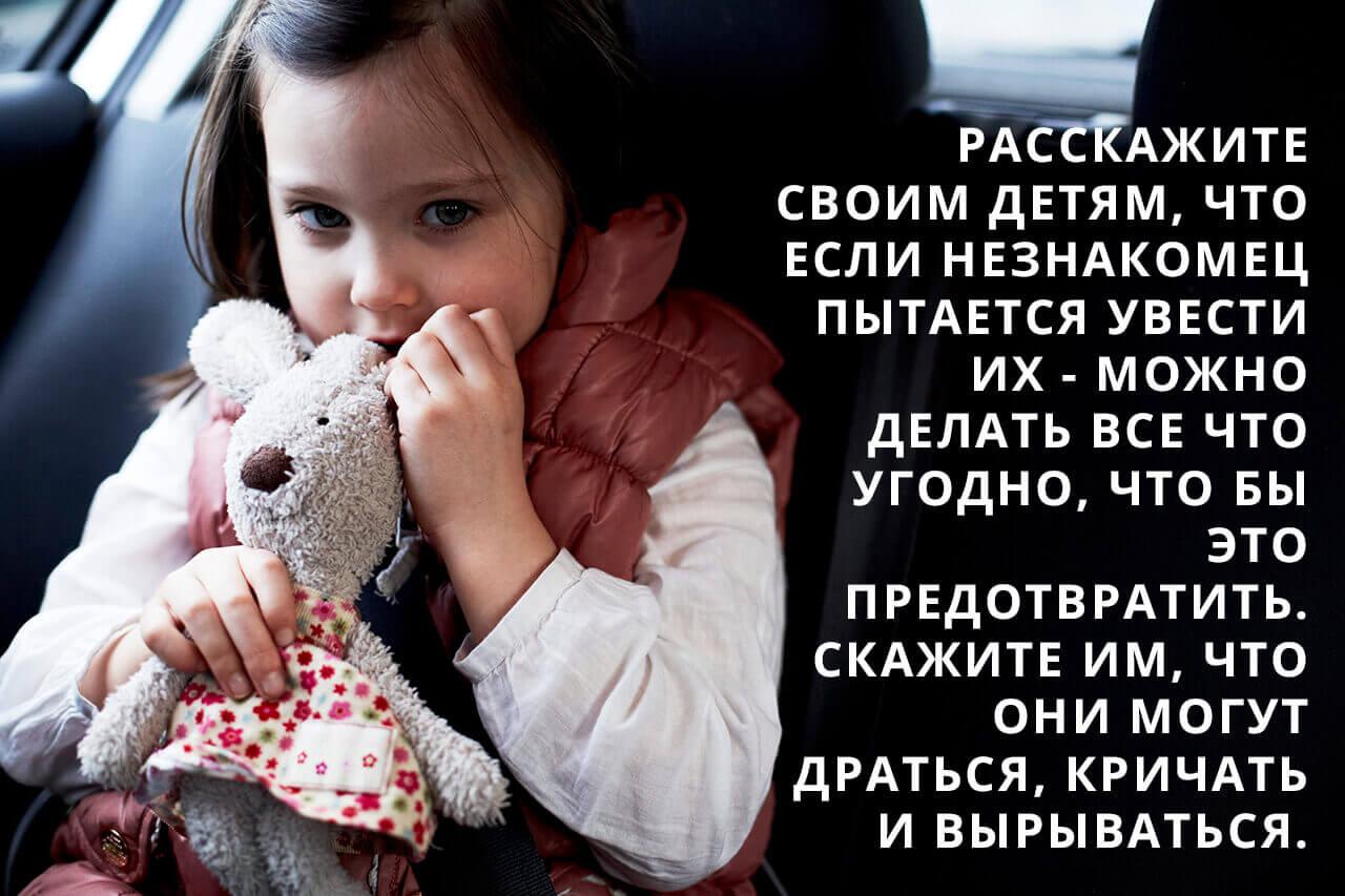 Советы, которые могут спасти жизнь вашего ребенка