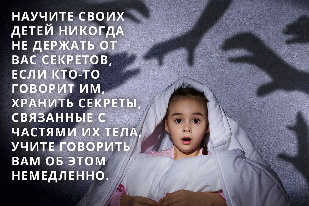 Cоветы которые могут спасти жизнь вашего ребенка